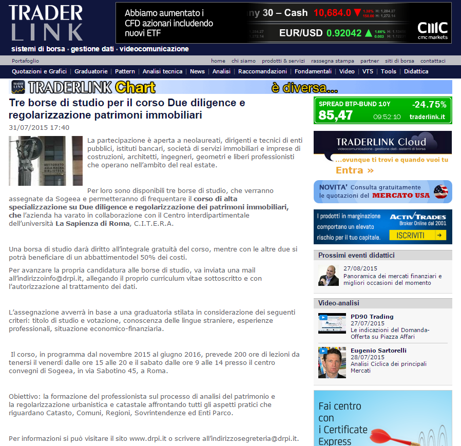 trade_link_news